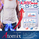 Atomix(アトミックス)